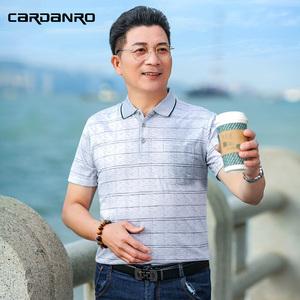 卡丹路爸爸短袖t恤夏装中年男士冰丝夏季40-50岁中老年男装爷爷装