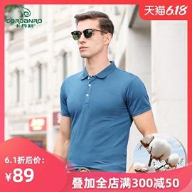 卡丹路短袖t恤男潮牌潮流宽松港风POLO衫青年韩版休闲衬衫领上衣图片