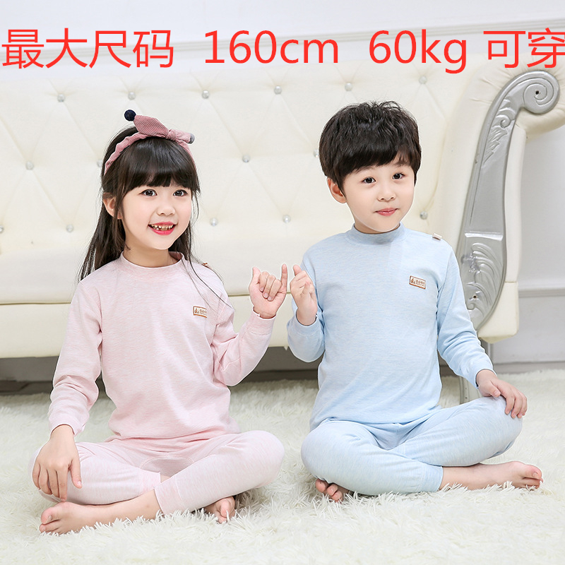 Girls pure cotton half high collar autumn clothes autumn trousers suit thermal underwear junior students cotton sweater middle school children