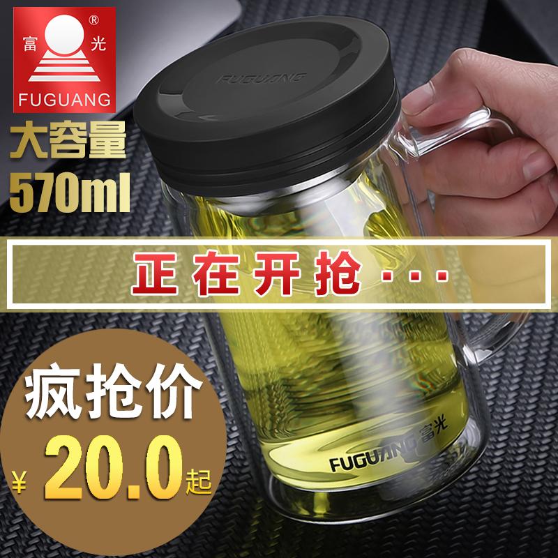 富光双层玻璃杯带把办公杯男商务大容量便携水杯带盖过滤泡茶杯子