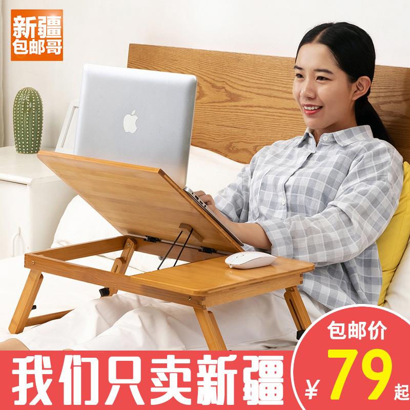 新疆包邮哥折叠笔记本电脑桌床上用小桌子宿舍懒人简约书桌学习桌