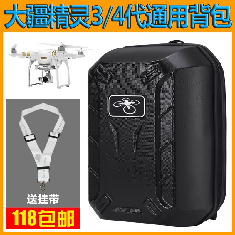 大疆精灵3/4pro+背包无人机双肩包DJI黑色phantom帆布背包APS