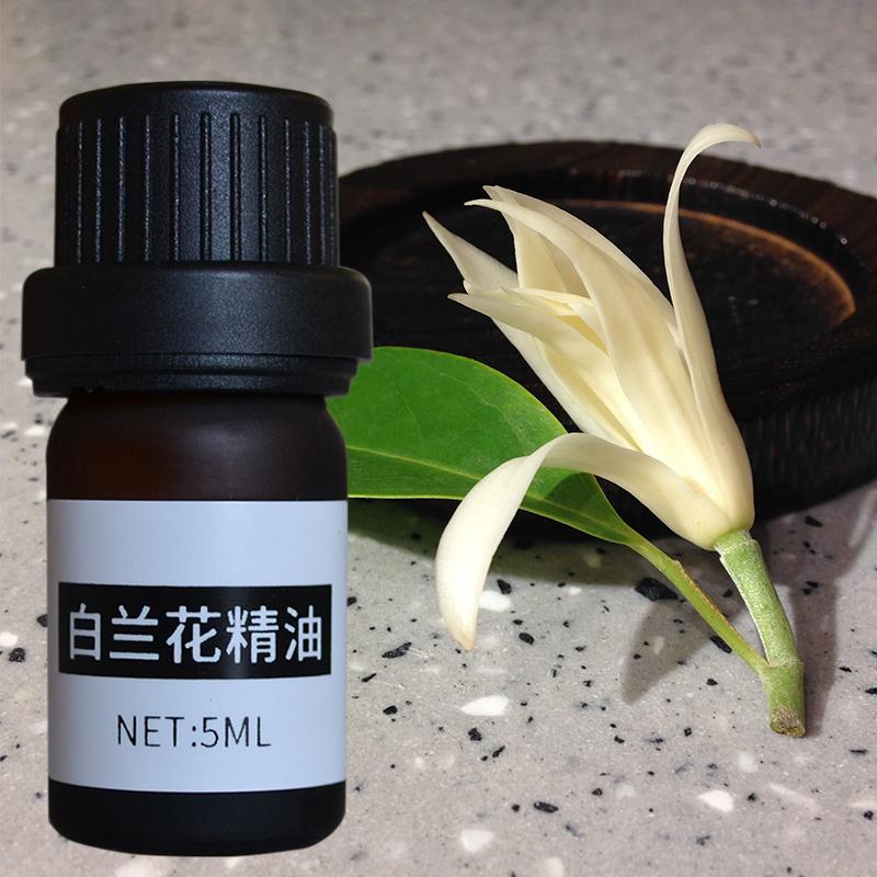 Эфирные масла / Масла для аромотерапии Артикул 571986878282