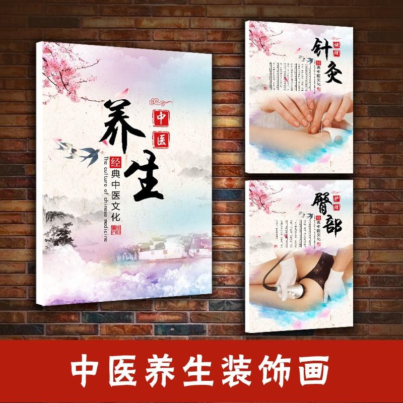 Плакаты / Постеры Артикул 595172570300