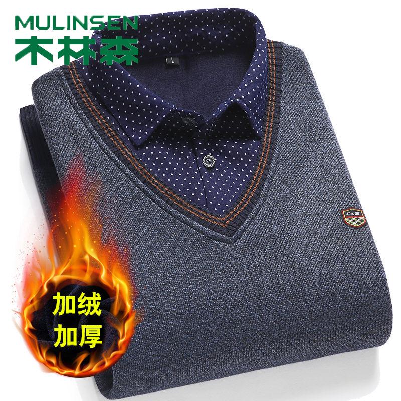 木林森假两件加绒加厚T恤男秋季新款长袖休闲打底衫中年秋装带领