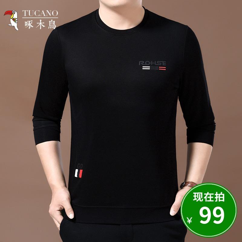 啄木鸟秋季黑色圆领卫衣男宽松休闲商务男士长袖t恤爸爸装上衣服