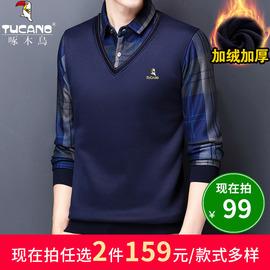 啄木鸟加绒加厚冬季假两件毛衣男中年商务衬衫领男装针织衫爸爸装