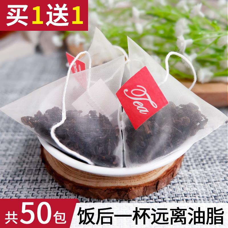 Купить 1 отдавать 1 черный дракон чай масло вырезать черный черный дракон чай пакет чай мешок пузырь чай специальная марка аромат введите три угол чай пакет