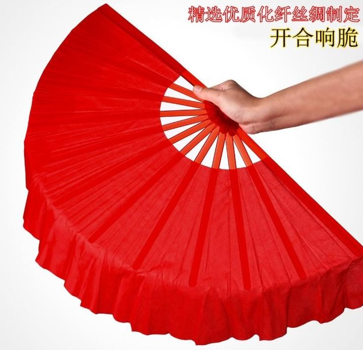 网红映山红红色塑料木兰扇子幼儿加大武术太极黄绿色民族舞蹈绸布