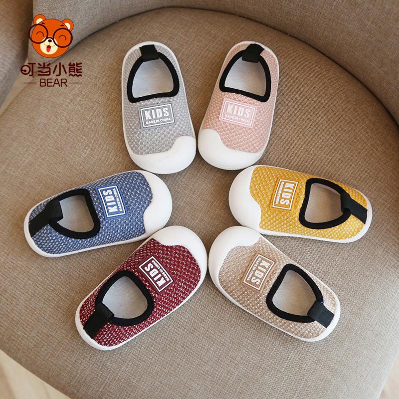 婴儿学步鞋秋冬幼儿软底6-12个月女宝宝0-1-2-3岁儿童4防滑鞋子男