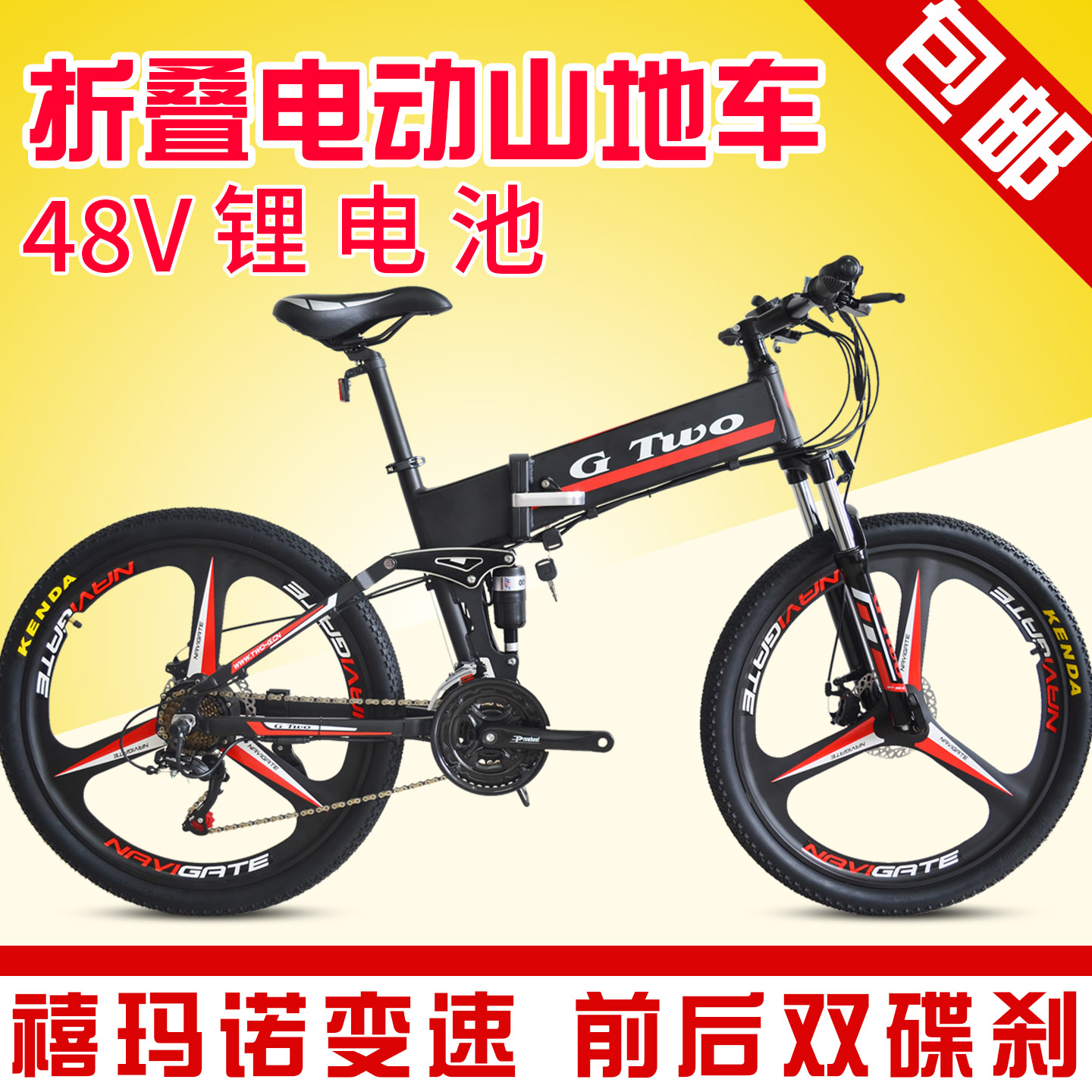 Folding electric mountain bike 48V lithium battery powered bicycle 26 inch adult one wheel variable speed bicycle