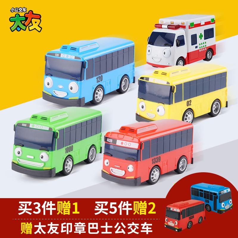 TAYO太友公交车玩具太有公共汽车小巴士中央车库回力车玩具车套装