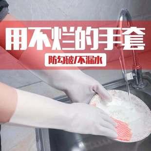 丁腈洗碗手套耐用型橡胶耐磨耐酸碱耐油劳保厨房家务厨房清洁男女