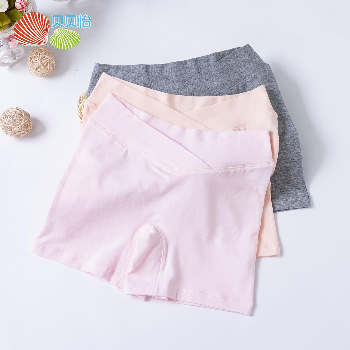贝贝怡孕妇低腰安全裤2018春季新款纯棉透气内裤平角裤181Y259