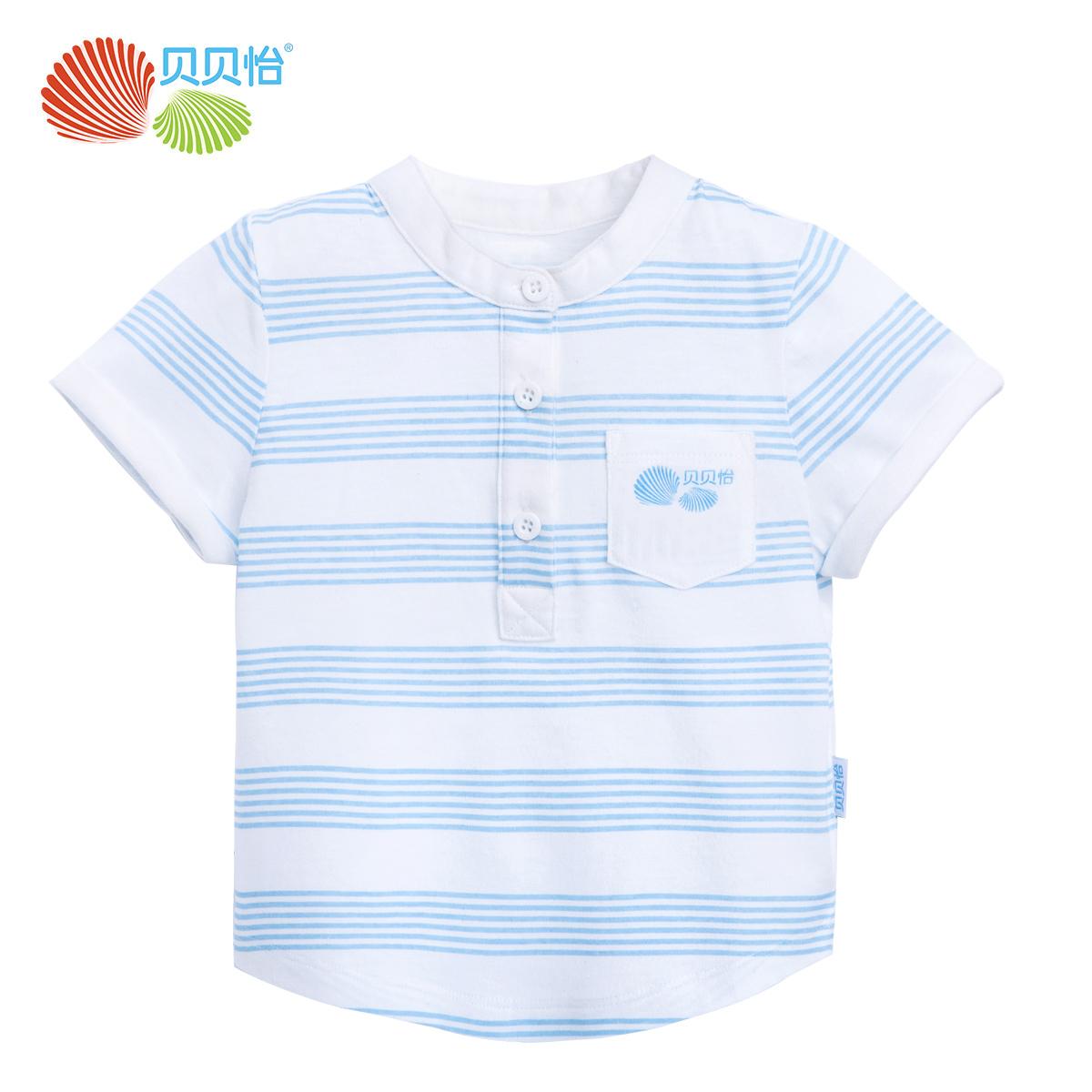 貝貝怡兒童條紋純棉t恤