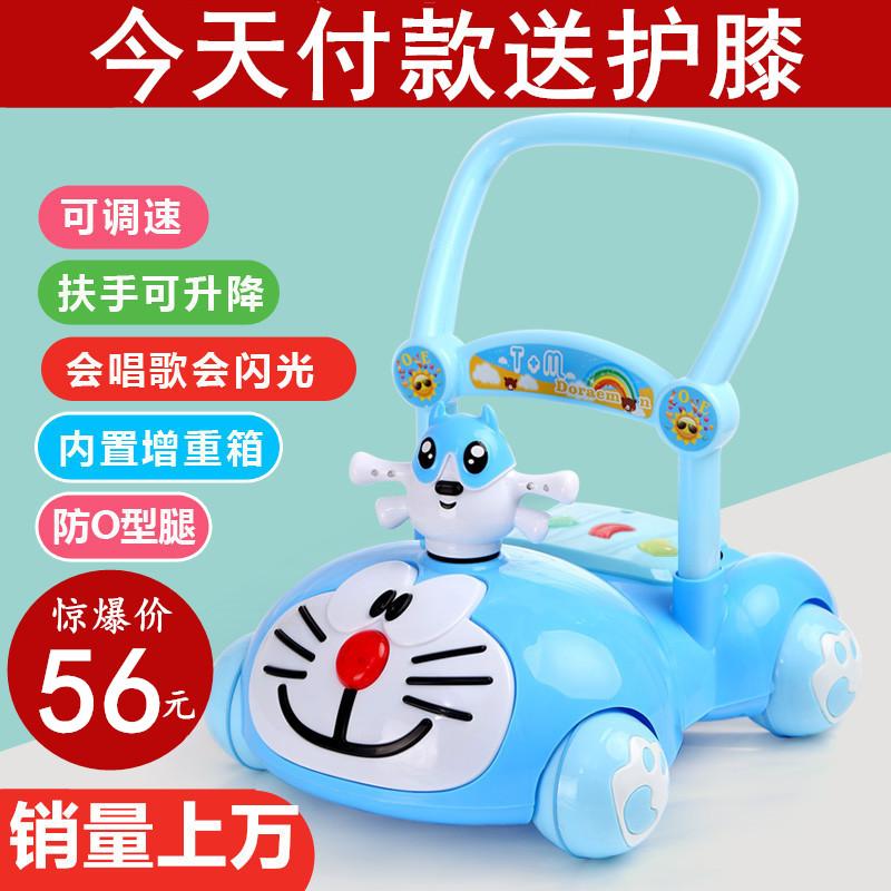 热销2529件五折促销婴儿学步手推车玩具防侧翻宝宝助步可调速多功能 带音乐 7-18个月