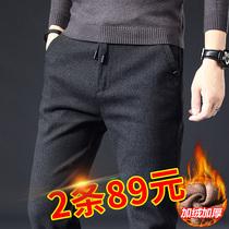 秋冬季长裤子男士休闲裤修身韩版潮流运动裤加绒加厚宽松直筒西裤
