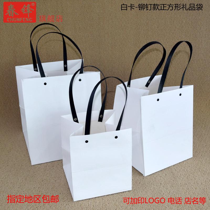 (用0.01元券)方体袋白色现货加厚 礼品袋蛋糕盒正方形花包装袋蛋糕袋批发