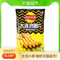 袋包邮5克130休闲零食家庭装原味薯片虾条薯片可口脆巧巧