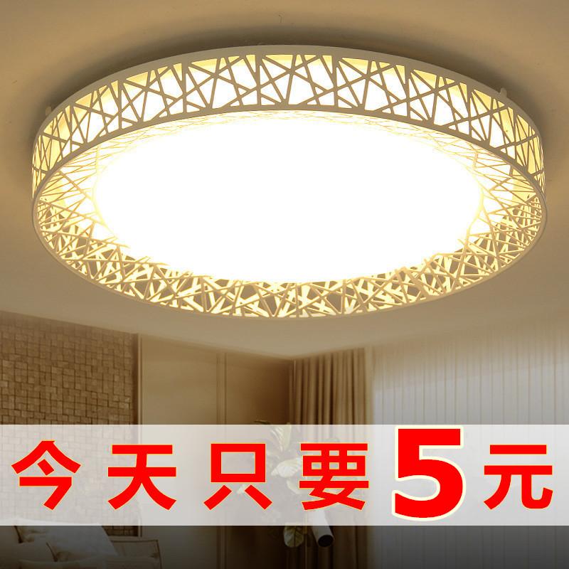 LED吸顶灯圆形卧室灯现代简约大气客厅灯过道走廊儿童房阳台灯具
