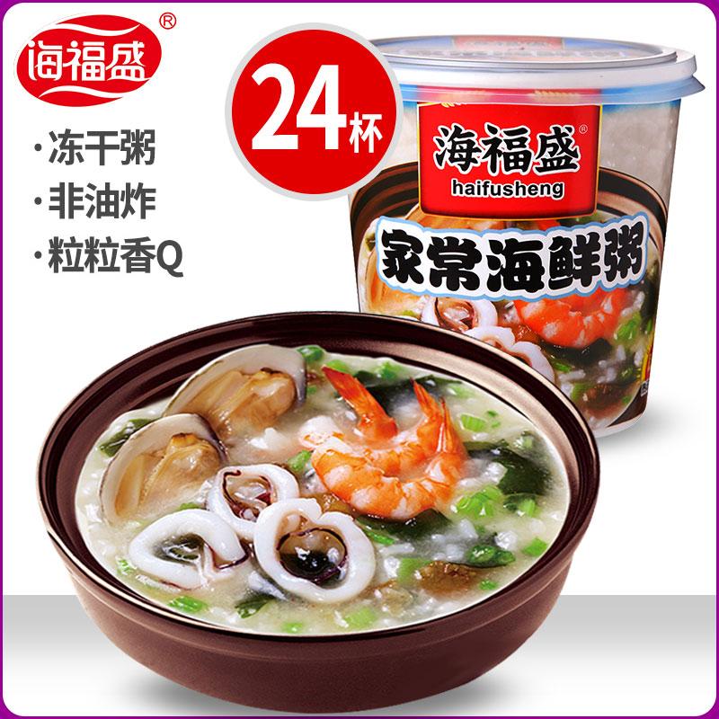 海福盛海鲜粥早餐速食粥38g*24杯速溶方便早饭夜宵营养即食代餐粥