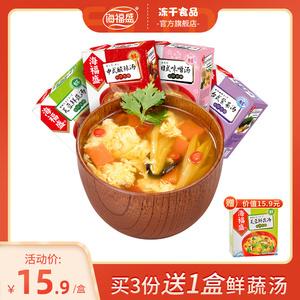 海福盛中式酸辣汤10g*5袋鲜蔬汤