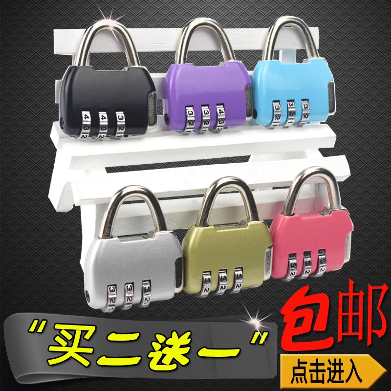 Чемодан рюкзак кража багажник запереть металл пароль замок замок мини комната с несколькими кроватями ворота фитнес дом шкаф запереть