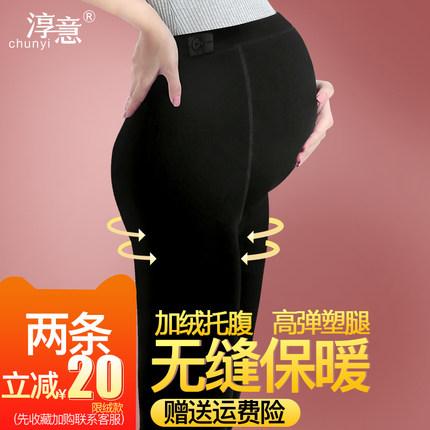 孕妇裤冬装春秋款加绒加厚保暖棉裤子无缝踩脚托腹外穿打底裤大码