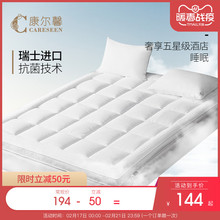 Hotel mattresses, soft mattresses, thickened warm mattresses in winter, tatami for single student dormitory, double mattresses, quilts