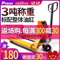 Electronic scale pound truck mobile pound forklift manual hydraulic bull scale weighing belt weighing hydraulic truck pallet truck