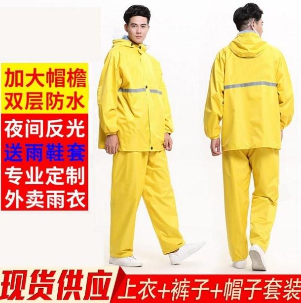 定制美团外卖骑手雨衣男士全身防水分体雨衣雨裤套装牛津加厚LOGO