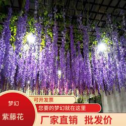假花藤条绿叶仿真紫藤花假树叶塑料藤蔓室内植物吊顶装饰树藤绿植