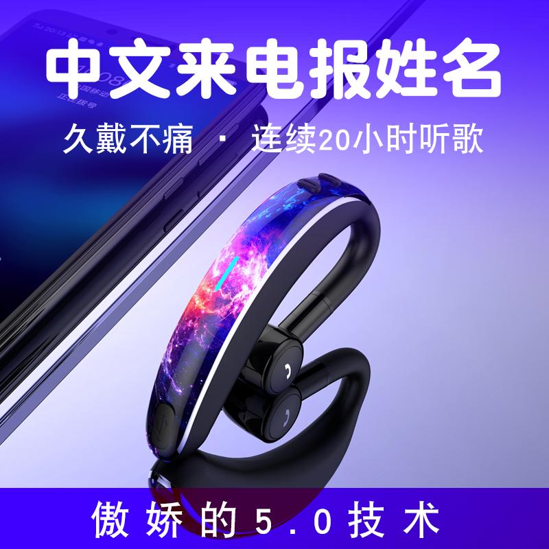 蓝卡无线蓝牙开车运动华为p30p耳机(非品牌)