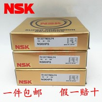 Import of NSK7200 7201 7202 7203 7204 7205ctynsulp4 angle Contact Ball bearings