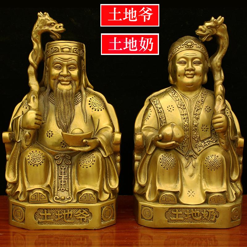 Статуи идолов Артикул 579042733864