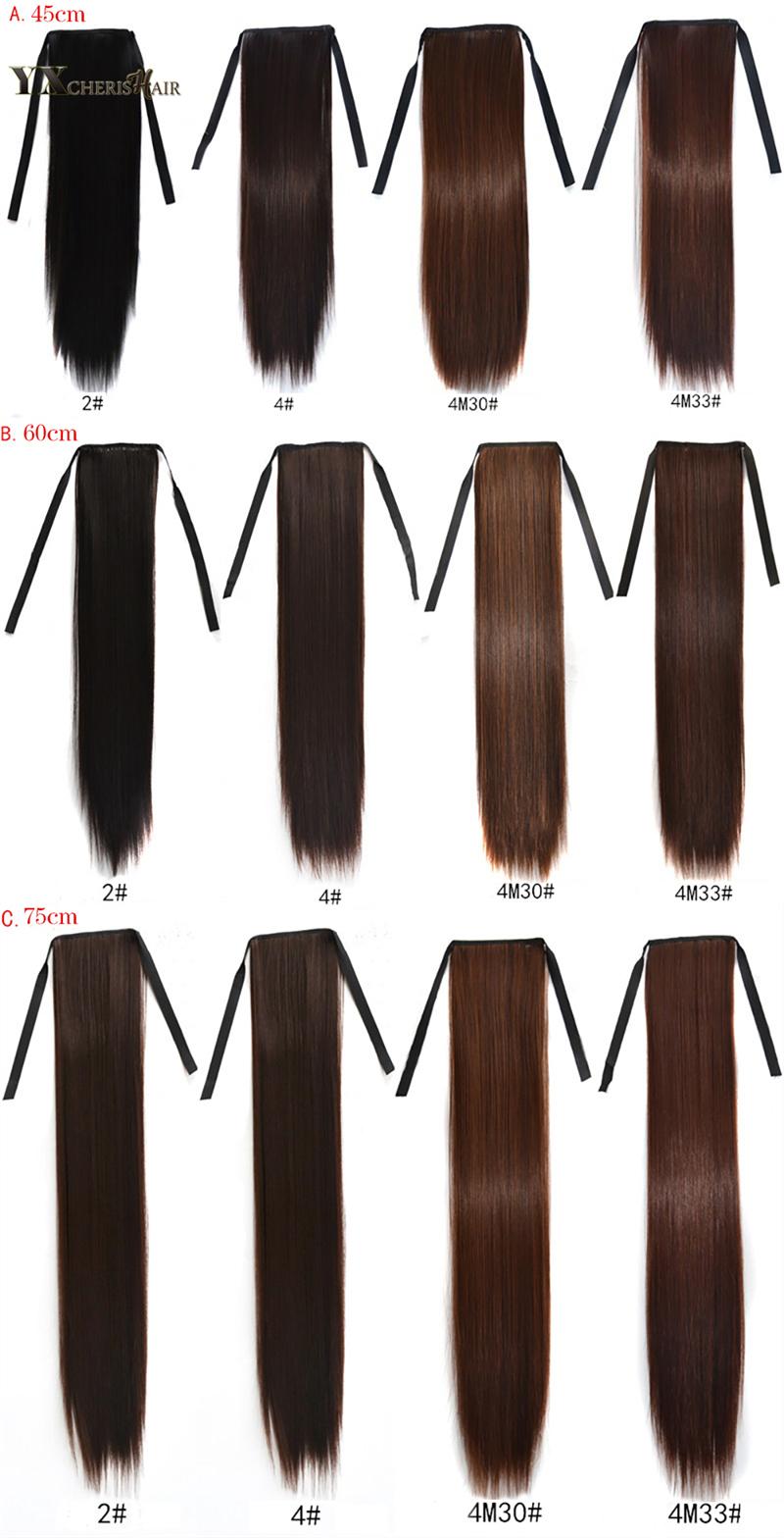 ファッション的な柔らかいカツラのポニーテールはリアルでダンディな髪の長いストレートカツラのポニーテールです。