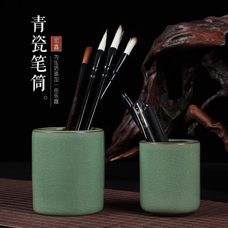 龍泉青瓷創意時尚文具毛筆圓珠筆鉛筆多功能辦公圓形陶瓷筆筒包郵