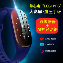 Intelligent Hand Ring Heart Rate and Blood Pressure Monitor ECG Healthy Multifunctional Color Screen Sports Watch Male and Female Medical Grade High Precision Elderly Stepper Meter 3mm 4oppo Huawei vivo Apple