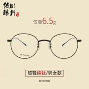 香港佐川藤井实体店
