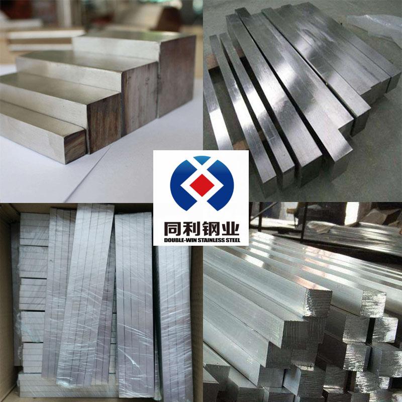 201/303/316不锈钢条扁条扁钢方钢冷拉钢棒不锈钢方条型材钢材