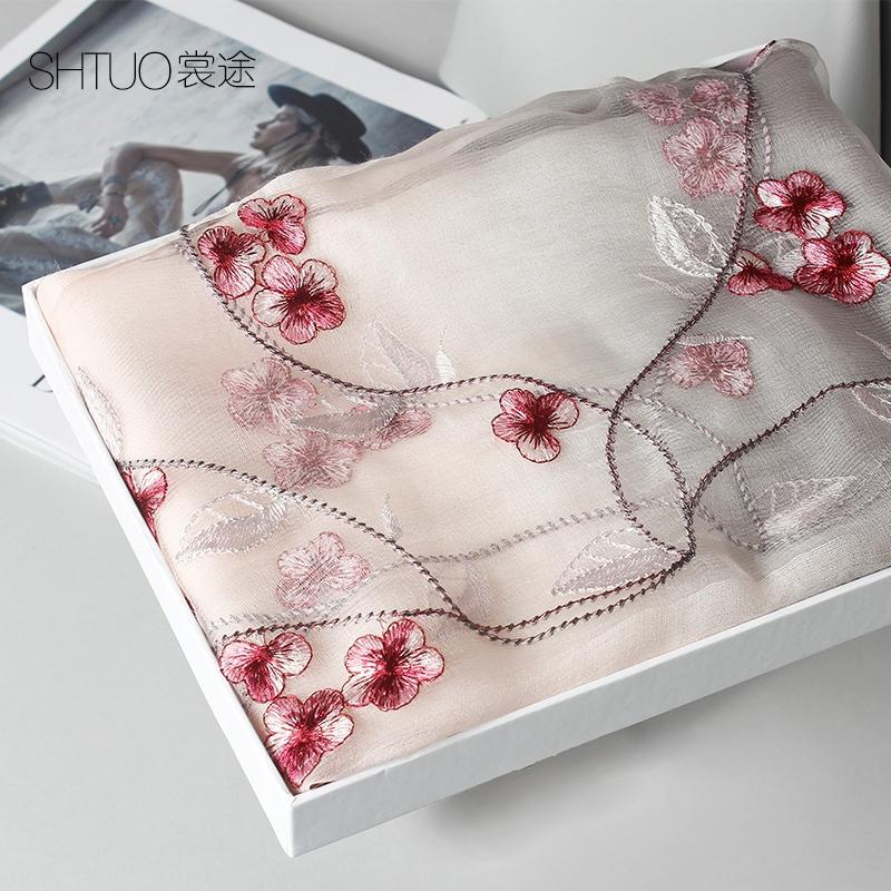 (用10元券)百搭妈妈款薄款旗袍礼盒包装丝巾