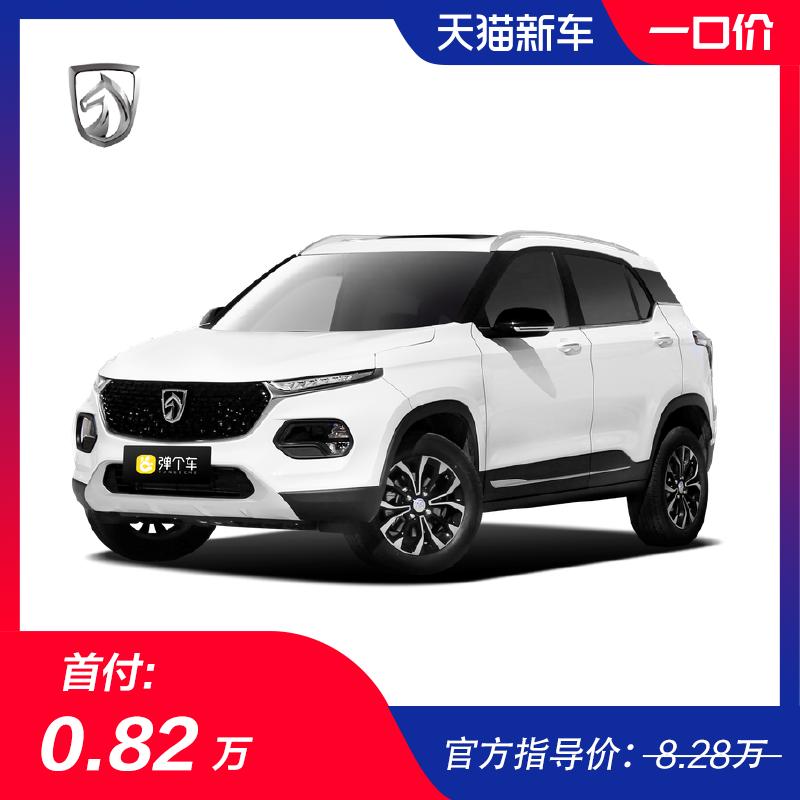 宝骏510 2019款 1.5L CVT优享型 国6 弹个车 新车【不可退】