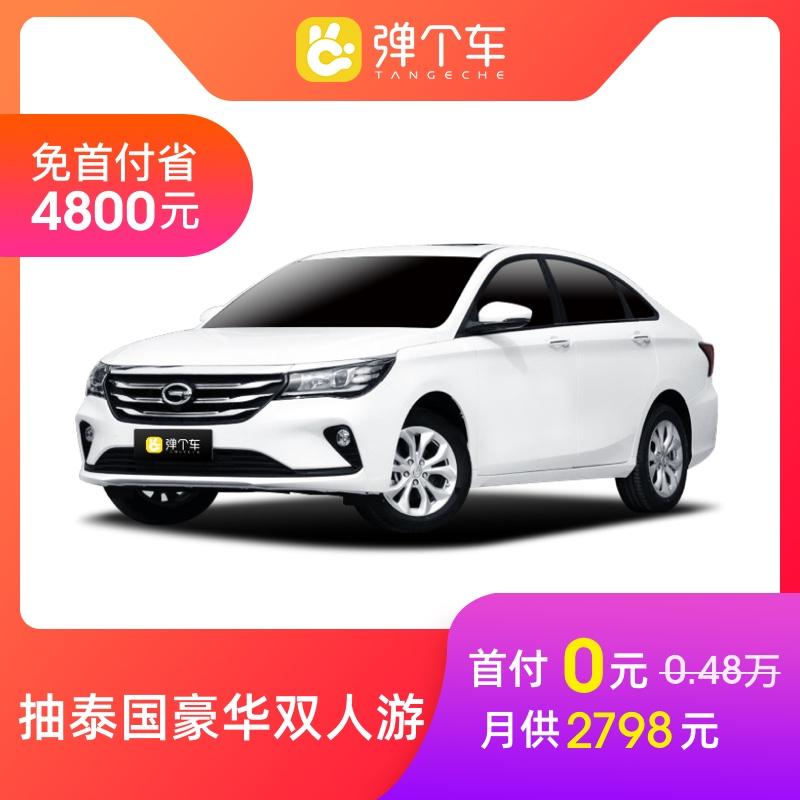 传祺ga4 18款200t自动豪华版弹个车热销29件限时2件3折