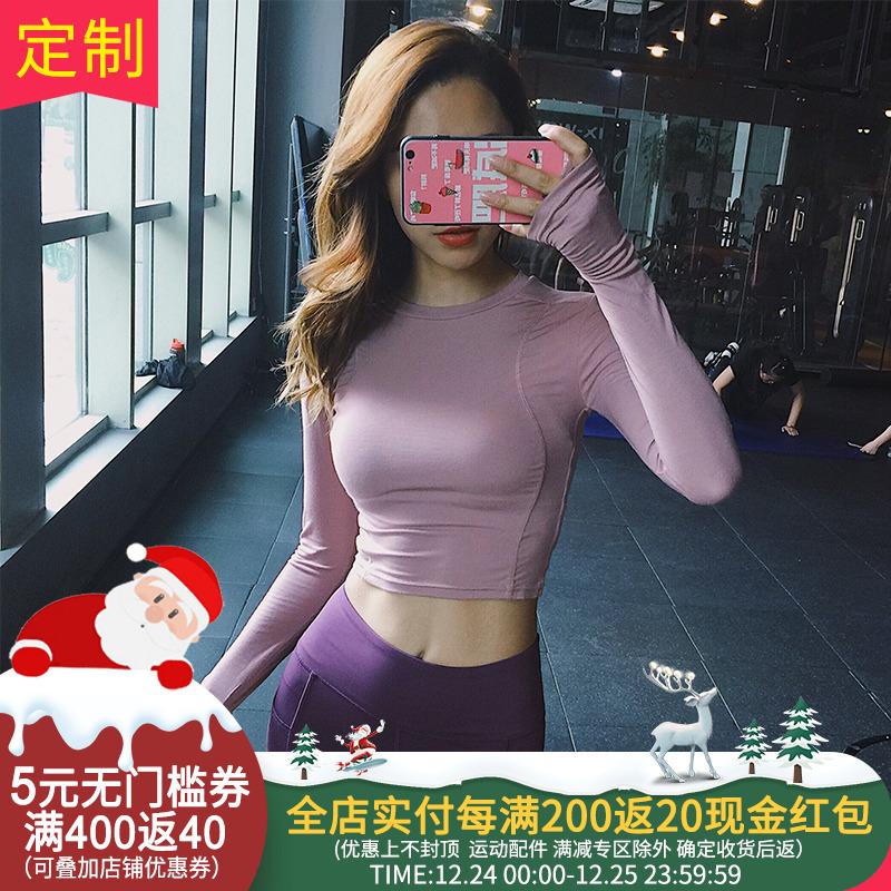 性感露脐长袖运动上衣女紧身弹力圆领显瘦速干健身跑步训练瑜伽服