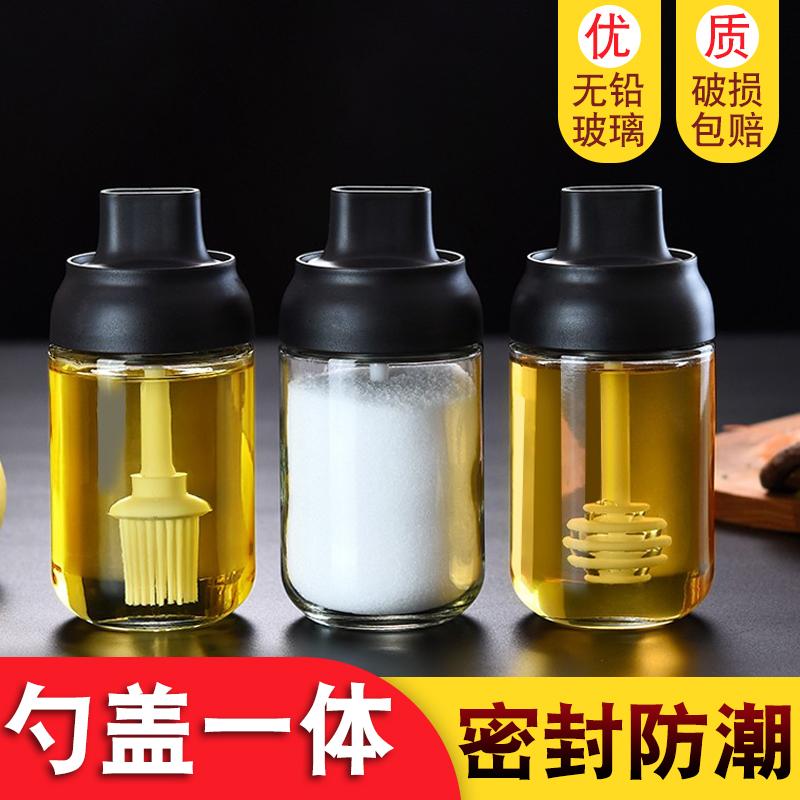 厨房调味瓶套装家用勺一体玻璃油壶(用2元券)