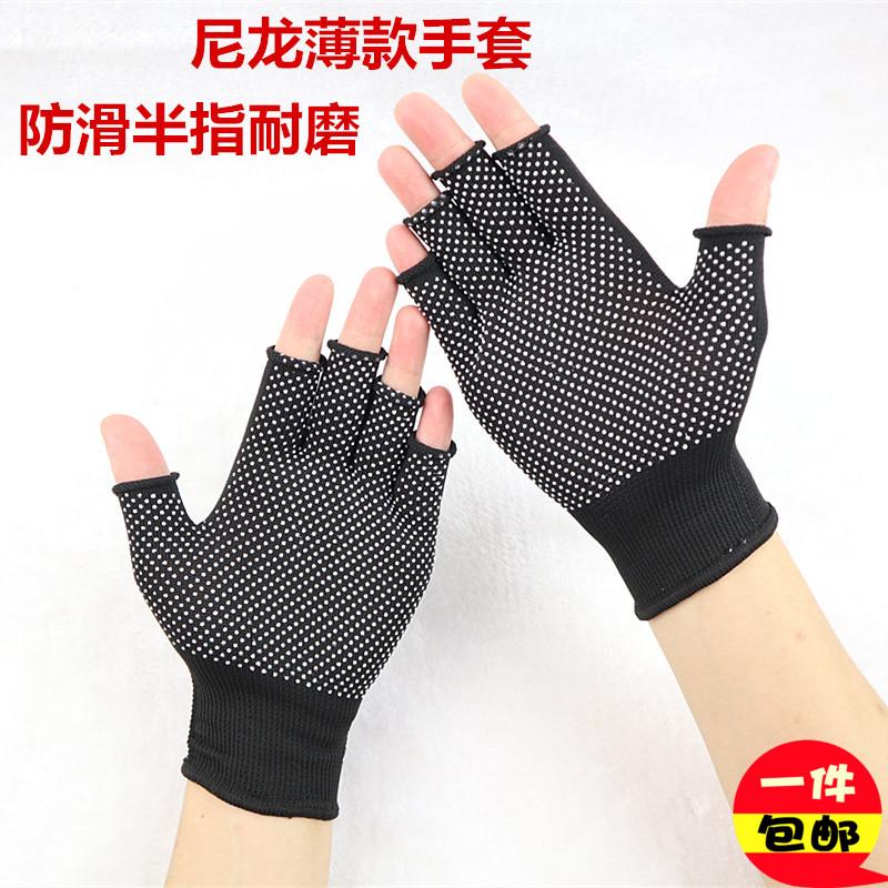Мужские перчатки без пальцев Артикул 615451721609