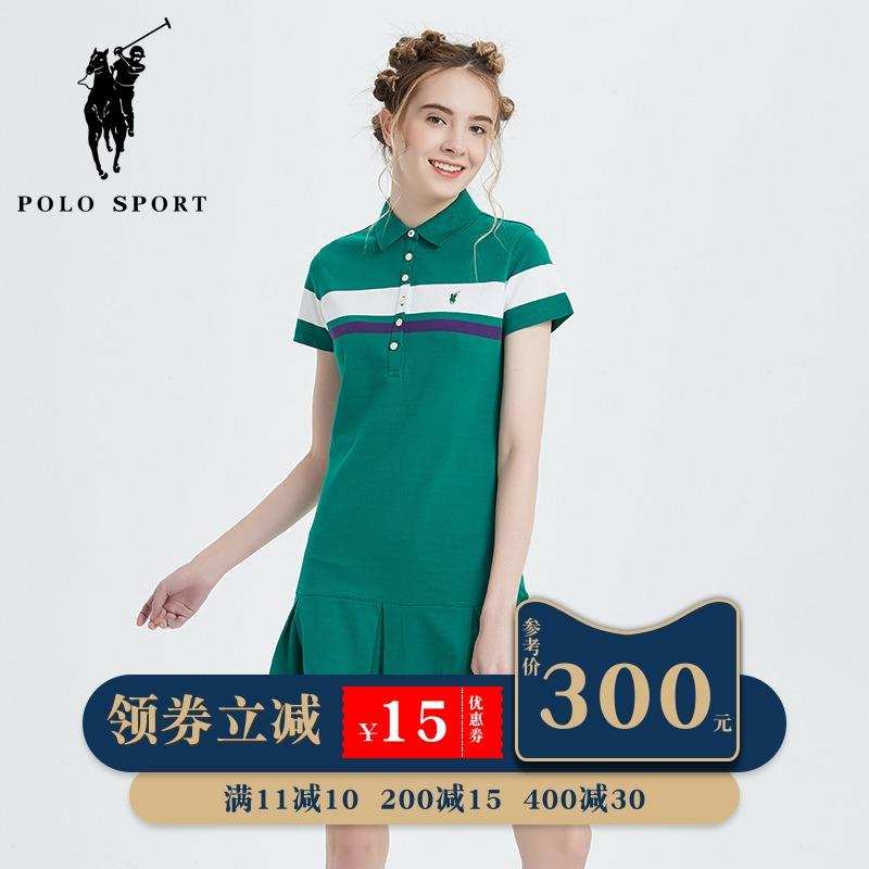 Спортивные платья Артикул 600986297338