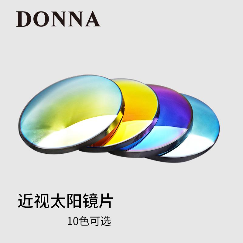 哆哪近视太阳镜片 防紫外线炫彩墨镜镜片 可配近视眼镜 2片