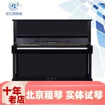 百汇钢琴家用kawai专业出租考级租赁初学者北京租钢琴全新卡哇伊