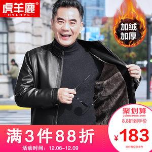 爸爸冬装加绒加厚上衣服男士皮夹克